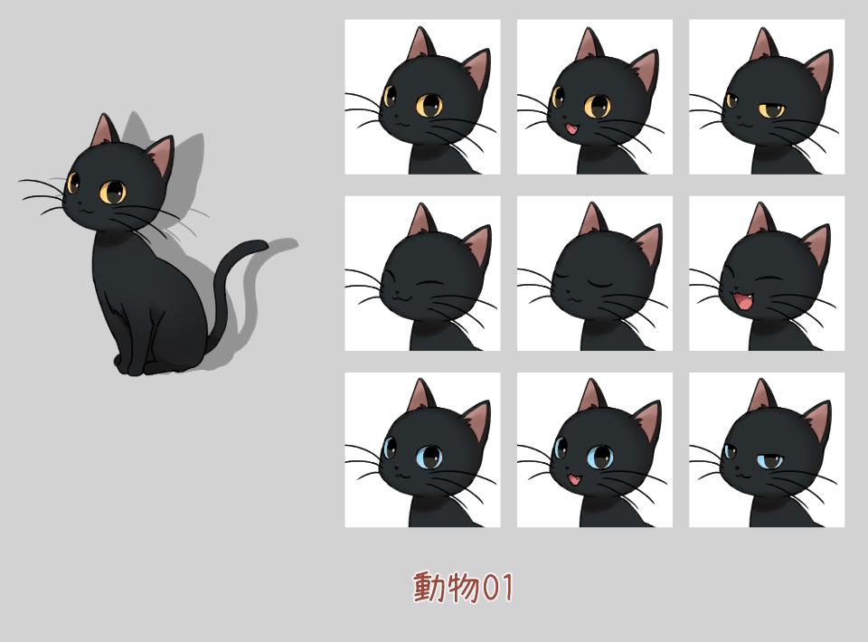 フリー立ち絵素材黒猫金目青目