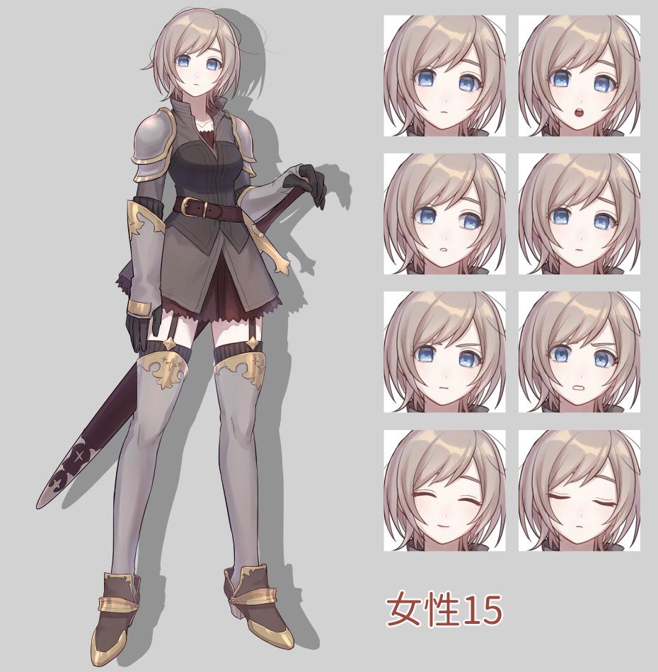 立ち絵素材 女性15 騎士・武装あり