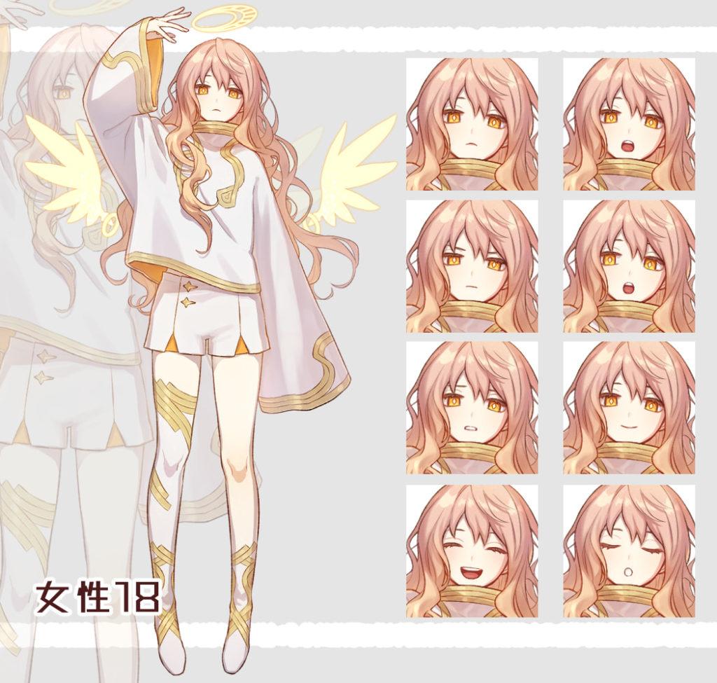 立ち絵素材 女性18 天使